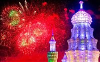 TopRq.com search results: Harbin International Ice and Snow Sculpture Festival 2014, Heilongjiang province, China