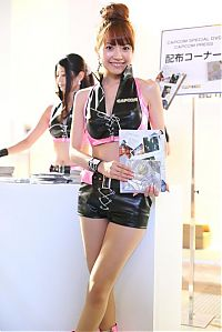 TopRq.com search results: Tokyo Game Show 2012 girl