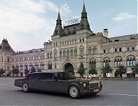 TopRq.com search results: President limousine concept by ZIL