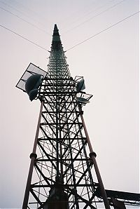 TopRq.com search results: KVLY-TV mast, Blanchard, Traill County, North Dakota, United States